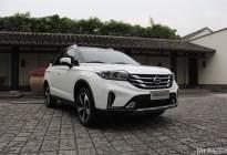 全系价格下调1万元 广汽传祺新款GS4上市售8.98万元起