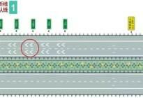 再也不怕被扣分了,几个动图让你马上看懂交通标线,很实用!