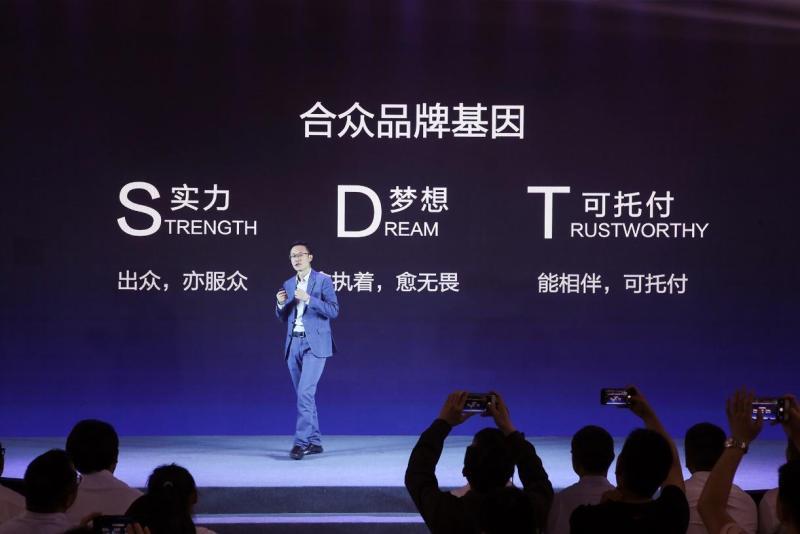合众新能源总裁张勇:我们是站在巨人的肩膀上前行