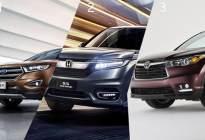 横评福特锐界、冠道和汉兰达,谁才是中型SUV之最?