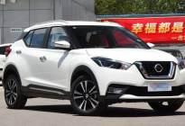 6月份被投诉最多的十款SUV,自主合资各占一半,日系占三席