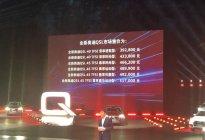 奥迪新Q5L正式上市 售39.28-51.70万元