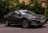 全新一代宝来8款配置车型怎么选?论性价比推荐1.5L自动精英