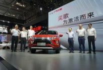 广汽三菱上半年销量75167辆同比增39%驶入快车道