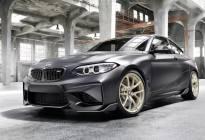追求极致的性能 宝马M2概念车将亮相古德伍德速度节