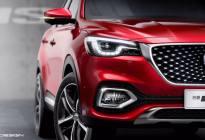 紧凑型SUV市场再添精品, 名爵HS 9月正式上市