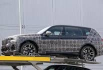宝马全新旗舰SUV再度曝光 将于年内首发