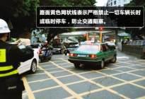 35张动图,最全的交通事故责任认定划分,一目了然!