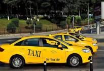 这5款车是出租车公司的最爱,90万公里无大修,值得推荐!