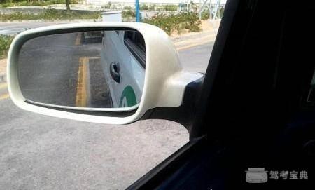 学车科目二侧方停车如何调整左右后视镜方法