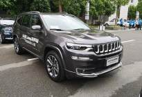 Jeep指挥官上市 售25.98-31.58万元