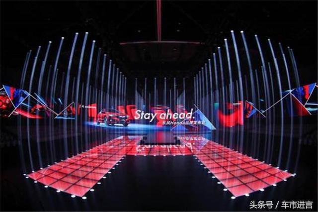 既是技术宅也是科技控 重新认识东风Honda品牌