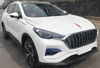 红旗三款SUV将于7月31日亮相 纯电/中大型SUV