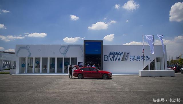BMW Mission i 探境已然之旅——探望地脊城重庆