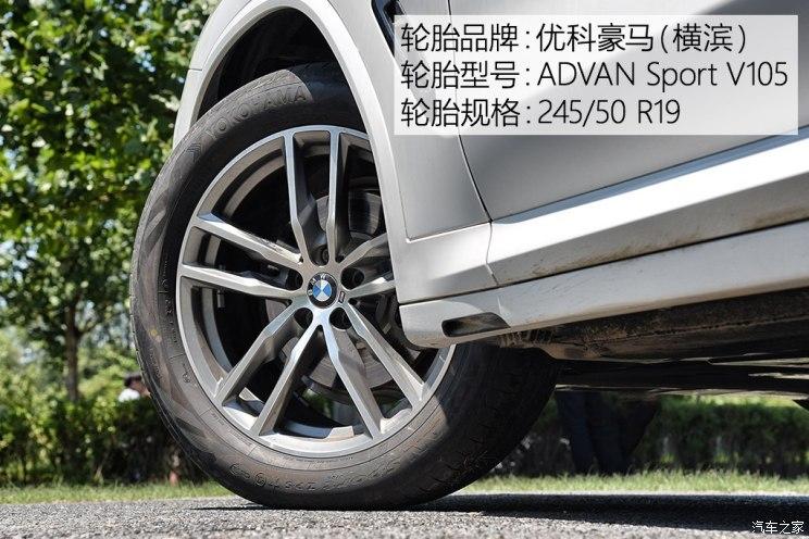 华早珍马 澳门博彩官网 2018款 xDrive30i 尽先先型 M运触动套装