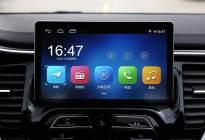 车载互联系统专项评测(9)东南·智能车联网系统