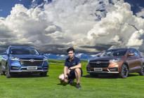 10万国产SUV穿越草原? 作死出来后是啥样?