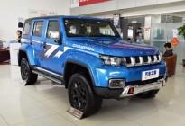北京BJ40 PLUS环塔冠军版将于今日上市