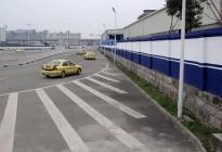 【高清】科目三:变更车道训练