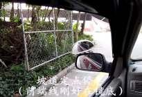 【高清】驾考新规科目二训练(四项)