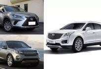 30万元最佳选择 三款豪华品牌中型SUV推荐
