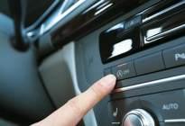 遇到这4种情况,必须把这个功能关掉!老司机:太鸡肋还毁发动机
