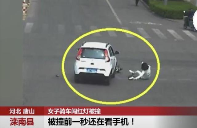 开车撞倒闯红灯的人,事故责任如何划分?交警告诉你答案!