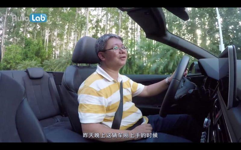 锦程说车丨在广州开奥迪A5敞篷论敞篷的使用率有多高丨视频