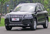 野马T70S超值天窗版正式上市 售6.98万