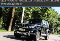 翻山越岭 都市舒行 体验北京BJ40 PLUS