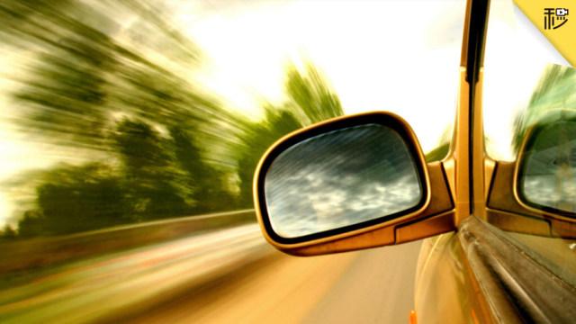 原来开车并线有这么多门道 90%剐蹭都因为无知