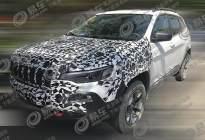 国产新款Jeep自由光谍照 取消分体式头灯/增全液晶仪表