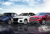 出乎意料,奔驰居然最省钱,X1、Q3和GLA养车费用大PK