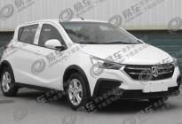 宝骏新款310申报图曝光 造型有变化/1.2L车型增加自动挡可选