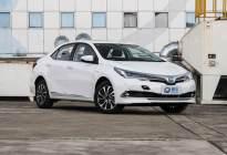 丰田未来新车计划曝光 2020年前推10种以上电动车