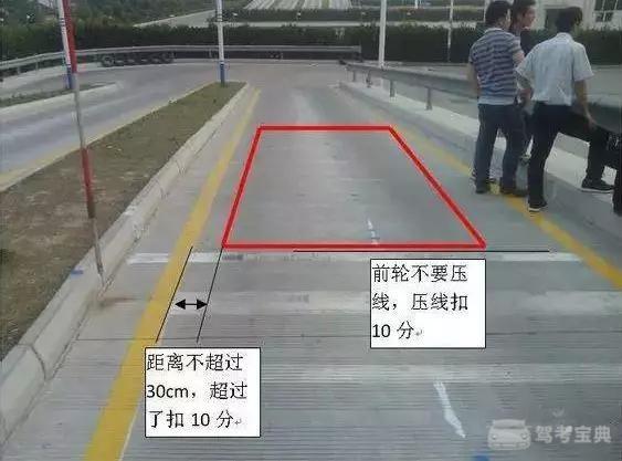 考驾照学车的时候,经常用到的就是30公分,有的教练还好,会专门教怎么判断30公分厚再进行项目联系。但是有的教练是不教的,这就需要我们自己领略,下面小编整理了关于30公分的一些判断方法,希望对大家有用。  所谓30公分就是指车身和黄线的距离是三十公分,三十公分其实就是三十厘米。 一、科目二考试中用到三十公分的项目 1、侧方停车 侧方停车一开始倒库就必须准确找到车身距离黄线的三公分的长度。 侧方停车的三十公分和图有些相似,就是直接进去的时候必须距离黄线三十公分,要不然倒库的时候会导致角度过小或者过大,后续就会
