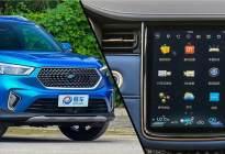车载互联系统专项评测(11) 欧尚I on style系统