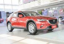 新款CX-4预计于成都车展上市