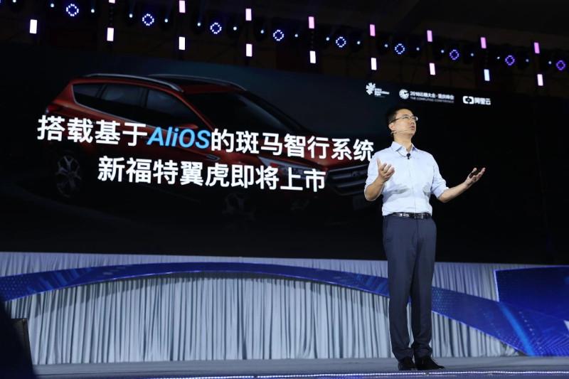 """长着""""中国大脑""""的翼虎将上市福特本土化战略要起势_手机北京赛"""