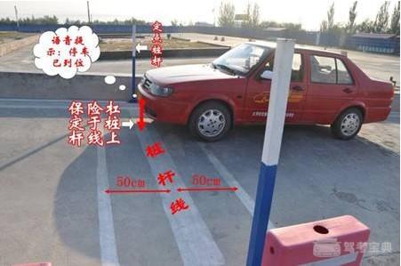 学车科目二坡道定点停车与起步难点解析
