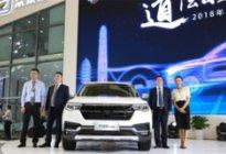 众泰T500六座版上市 预售价为8-12万元