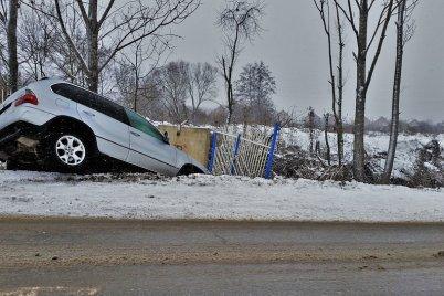 科四易错点:车辆侧翻如何处置?救命就看一这招
