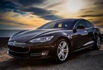 这台纯电动轿跑藏着什么秘密?实拍特斯拉Model S
