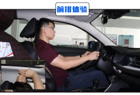 "SUV中最受欢迎的5台""国货"",哪款坐起来丈母娘最满意?"