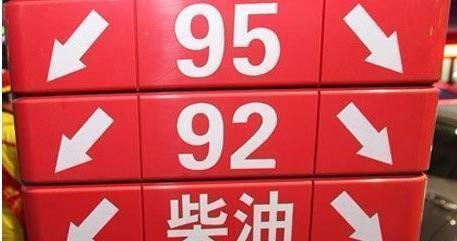 开车9大误区,老司机常失手,新手最少犯5个以上!