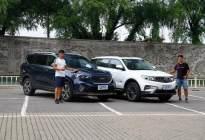 自主轻奢SUV之选 欧尚COS1°对比吉利博越