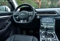 哈弗F5试驾:给年轻人造的车有智气也要有质感