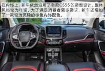 试驾长安新款CS55 配置给好评 新增微混蓝动版车型同样吸睛