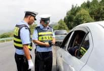这四种情况,有驾驶证交警也当无证来处理