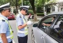 警察查车为什么喜欢摸车尾灯,警察:怕死不瞑目!